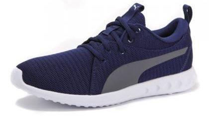Кроссовки для мужчин PUMA Carson 2 CI90 купить обувь, 2017