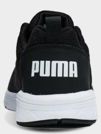 Кроссовки для мужчин PUMA NRGY Comet CI94 Заказать, 2017