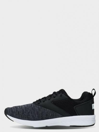 Кроссовки для мужчин PUMA NRGY Comet CI94 размеры обуви, 2017