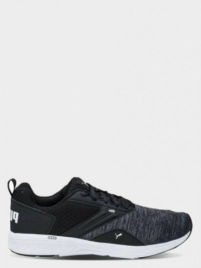 Кроссовки для мужчин PUMA NRGY Comet CI94 брендовая обувь, 2017