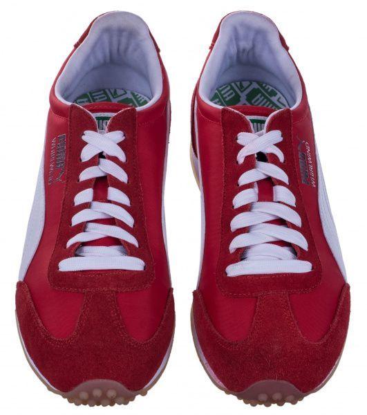 Кроссовки для мужчин PUMA Whirlwind Classic CI95 цена обуви, 2017