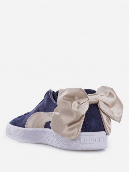 Кросівки для тренувань PUMA Varsity - фото