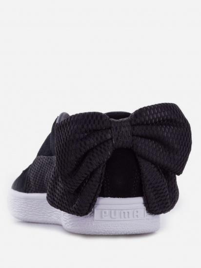 Кросівки для тренувань PUMA Uprising - фото