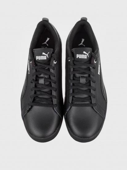Кросівки  жіночі PUMA 36520803 купити в Iнтертоп, 2017