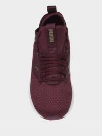 Кроссовки для женщин PUMA Enzo Beta Wn s CJ138 продажа, 2017
