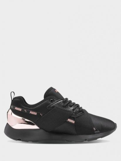 Кросівки fashion PUMA модель 37083801 — фото - INTERTOP