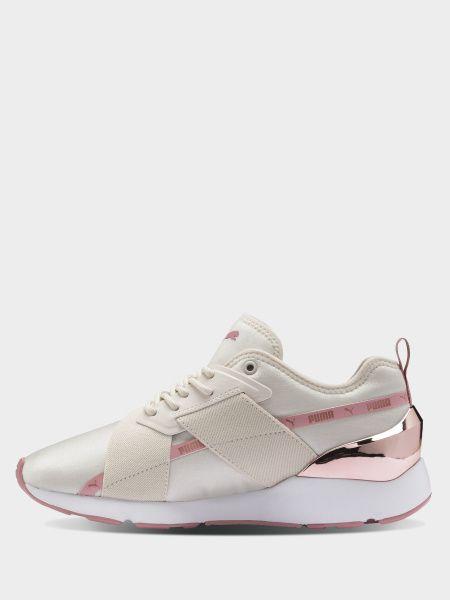Кроссовки для женщин PUMA Muse X-2 Metallic Wn s CJ152 модная обувь, 2017