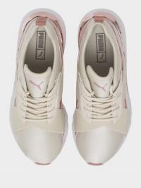 Кроссовки для женщин PUMA Muse X-2 Metallic Wn s CJ152 продажа, 2017