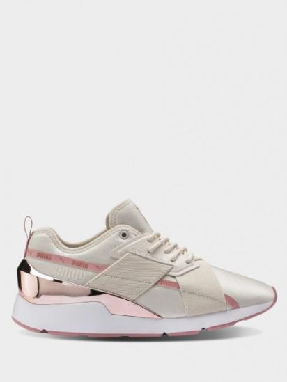 Кросівки fashion PUMA модель 37083803 — фото - INTERTOP