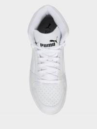 Полуботинки для женщин PUMA Puma Rebound LayUp SL CJ154 продажа, 2017