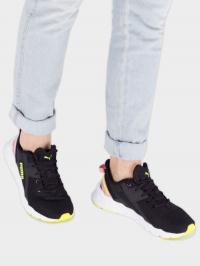 Кроссовки женские PUMA Weave XT Shift Wn s CJ155 цена обуви, 2017
