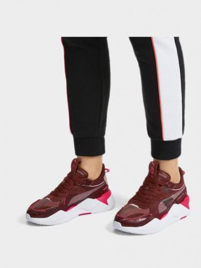 Кроссовки для женщин PUMA RS-X Proto Wn s CJ158 цена обуви, 2017