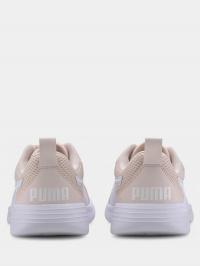 Кросівки  для жінок PUMA Puma Flex Renew 37112007 купити, 2017