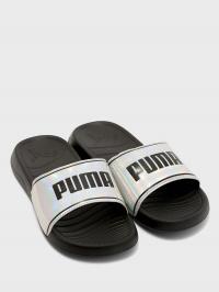 Шльопанці  для жінок PUMA Popcat 20 Iri Wns 37262701 модне взуття, 2017