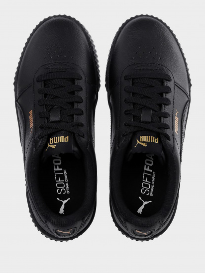 Кросівки  жіночі PUMA 37032508 купити в Iнтертоп, 2017