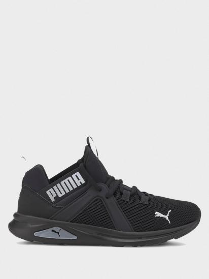 Кросівки для міста PUMA Enzo 2 - фото