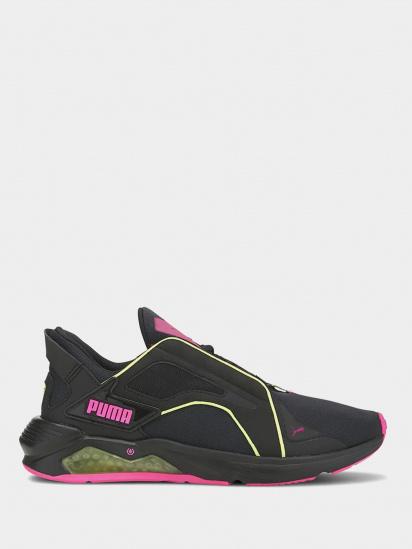 Кросівки для тренувань PUMA LQDCELL METHOD XTREME - фото