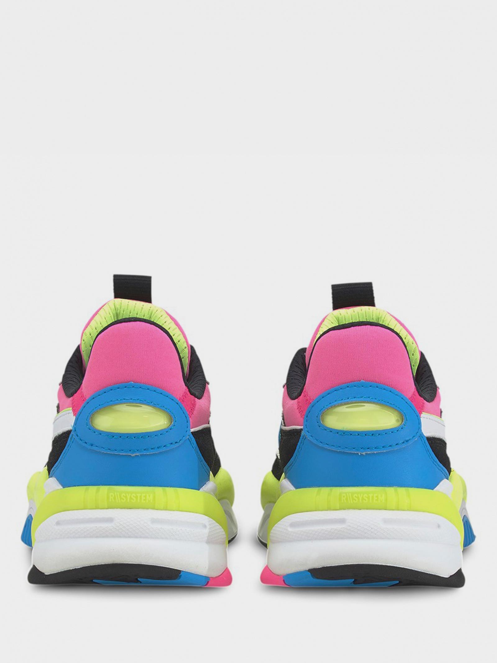 Кросівки  для жінок PUMA 37330905 купити в Iнтертоп, 2017