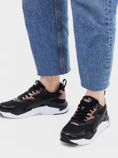 Кросівки fashion PUMA X-RAY LITE - фото