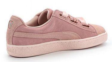 412dfbdc8460eb Кросівки для жінок PUMA Suede Heart Pebble Wn s CJ95 брендове взуття, 2017