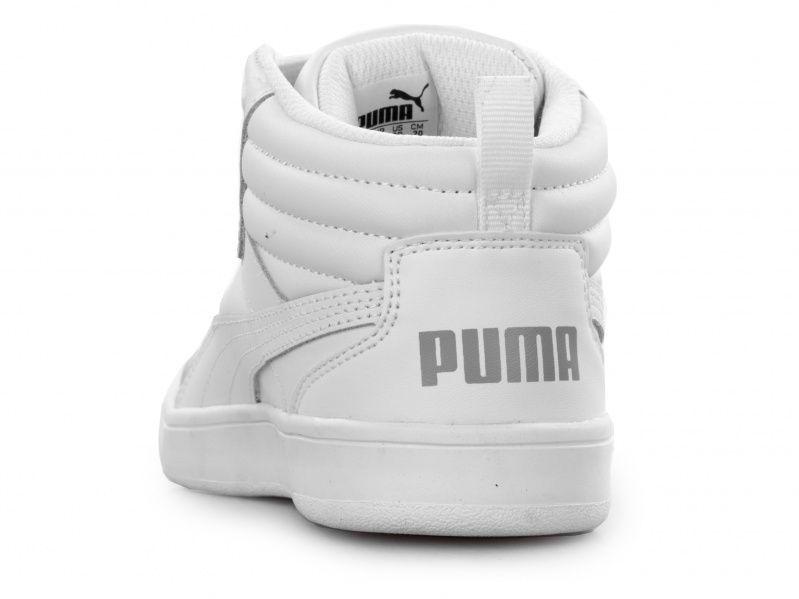 Кроссовки для детей PUMA PumaReboundStreet2 L V PS CK17 смотреть, 2017