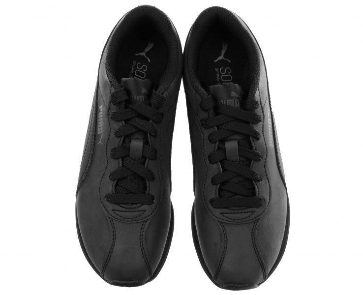 Кроссовки для детей PUMA Puma Turin II Jr CK20 продажа, 2017