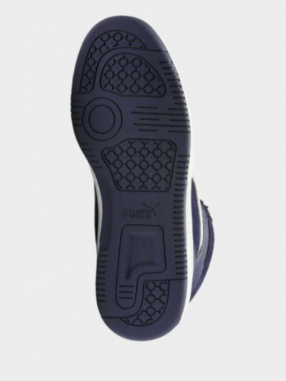 Ботинки для детей PUMA Puma Rebound Layup Fur SD Jr CK54 продажа, 2017