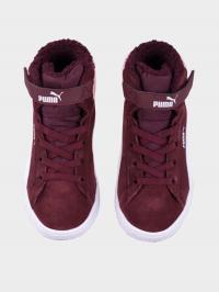Ботинки для детей PUMA Puma Vikky v2 Mid Fur V PS CK57 продажа, 2017