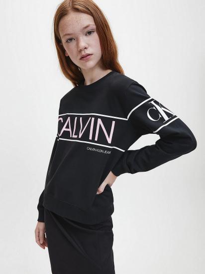 Світшот Calvin Klein модель IG0IG00582-BEH — фото - INTERTOP
