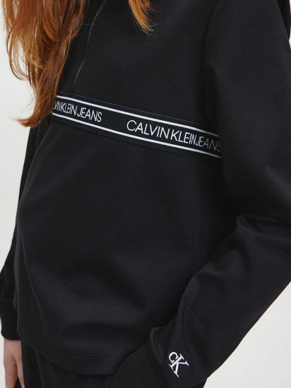 Кофта спортивна Calvin Klein модель IG0IG00632-BEH — фото 2 - INTERTOP