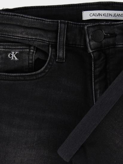 Шорти Calvin Klein модель IB0IB00416-1BY — фото 3 - INTERTOP