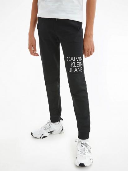 Спортивні штани Calvin Klein модель IB0IB00780-BEH — фото - INTERTOP