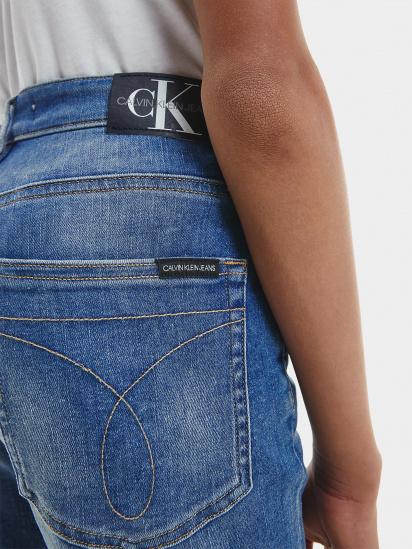 Шорти Calvin Klein модель IB0IB00791-1A4 — фото 3 - INTERTOP