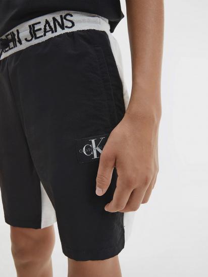 Шорти Calvin Klein модель IB0IB00794-P34 — фото 3 - INTERTOP
