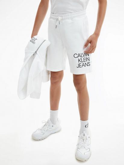 Шорти Calvin Klein модель IB0IB00798-YAF — фото - INTERTOP