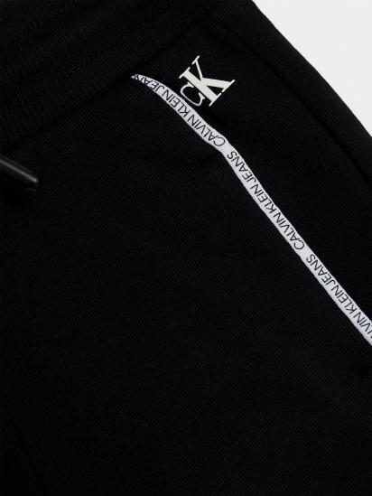 Шорти Calvin Klein модель IB0IB00929-BEH — фото 4 - INTERTOP