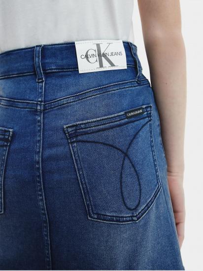 Спідниця Calvin Klein модель IG0IG00789-1A4 — фото 4 - INTERTOP
