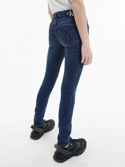 Джинси Calvin Klein модель IG0IG00842-1BJ — фото 2 - INTERTOP
