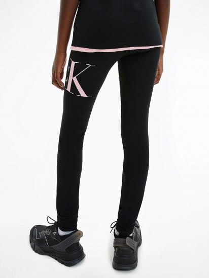 Спортивні штани Calvin Klein модель IG0IG00856-BEH — фото 2 - INTERTOP