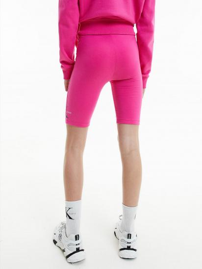 Шорти Calvin Klein модель IG0IG00861-TP1 — фото 2 - INTERTOP