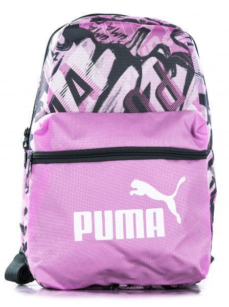 Рюкзак  PUMA модель CL19 характеристики, 2017