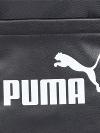PUMA  купити, 2017