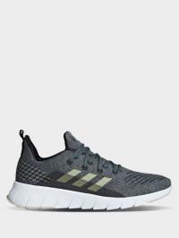 Кроссовки для мужчин Adidas ASWEEGO CN108 брендовая обувь, 2017