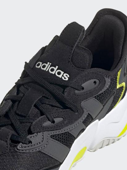 Кросівки для міста Adidas NITROCHARGE модель GY5028 — фото 5 - INTERTOP