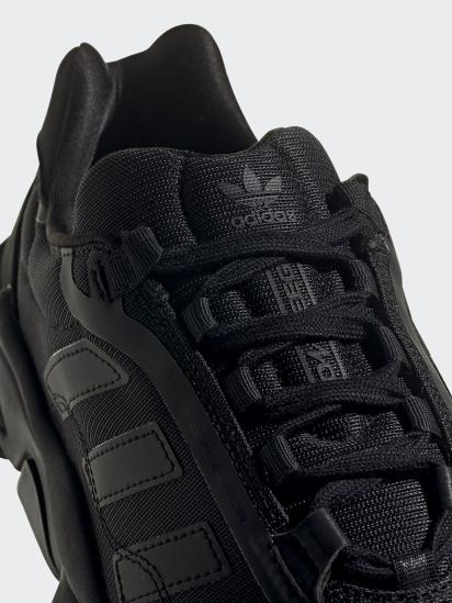 Кросівки для міста Adidas OZWEEGO PURE модель H04216 — фото 4 - INTERTOP