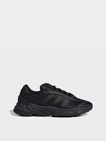 Кросівки для міста Adidas OZWEEGO PURE модель H04216 — фото - INTERTOP