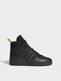 Черевики  чоловічі Adidas RIVALRY TR EE5528 купити взуття, 2017