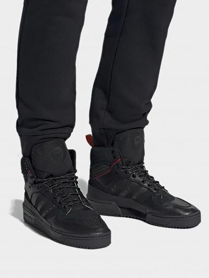 Черевики  чоловічі Adidas RIVALRY TR EE5528 дивитися, 2017