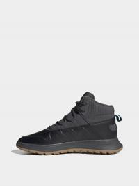 Черевики чоловічі adidas EE9706 - фото