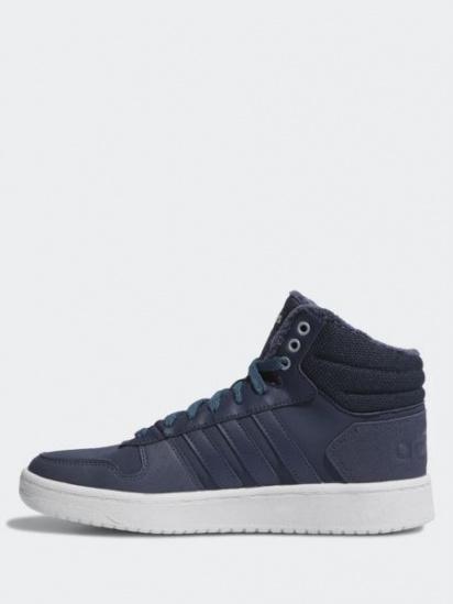 Кроссовки женские Adidas HOOPS 2.0 MID CN154 Заказать, 2017